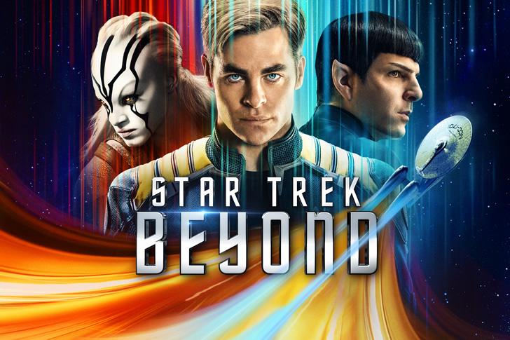 Star Trek Beyond Makes For A FantasticVoyage